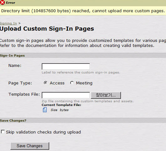 Pulse Secure Article: KB15998 - Unable to load the custom page zip ...